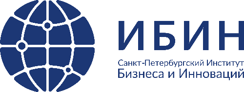 SANKT-PETERSBURG INSTITUTE OF BUSINESS AND INNOVATIONS (IBIN)