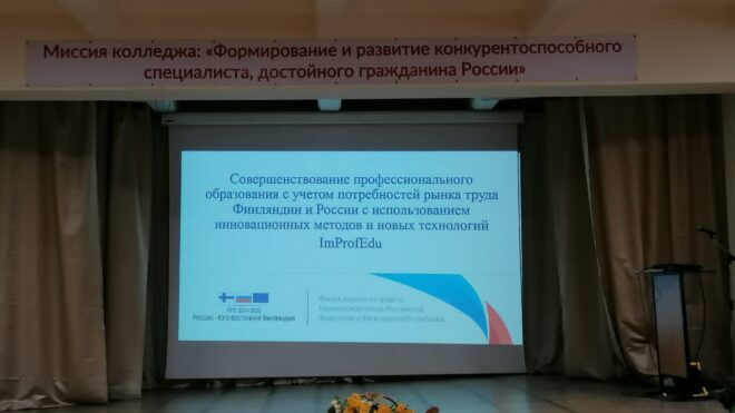 TEACHER OF THE YEAR IN THE SYSTEM OF SECONDARY VOCATIONAL EDUCATION IN ST. PETERSBURG