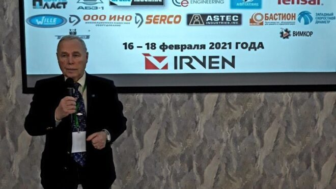 OPENING OF THE ST. PETERSBURG ROAD CONSTRUCTION BUSINESS FORUM 2021